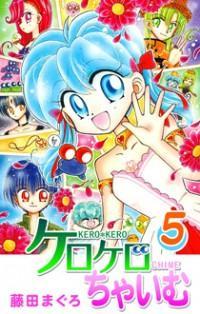 Kero Kero Chime manga