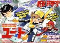 Yuuto manga