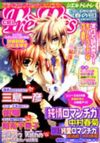 Ikinari Seitoukai manga