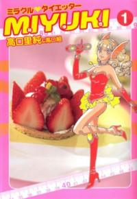 Miracle Dieter Miyuki manga
