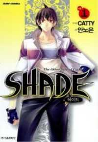 Shade: The Other Side Of Light Manhwa