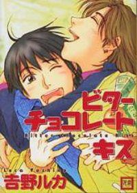 Bitter Chocolate Kiss manga