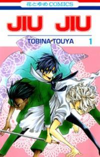 Jiujiu manga