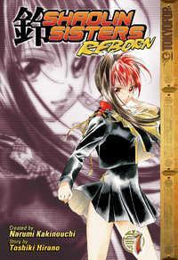 Shaolin Sisters: Reborn manga