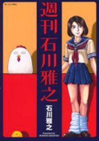 Shuukan Ishikawa Masayuki manga