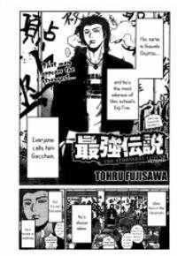 Saikou Densetsu manga