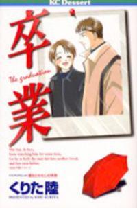 Sotsugyou manga