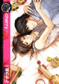 Cherry (ichijou Lemon) (Yaoi)