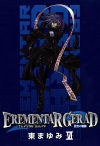 Elemental Gelade- Aozora No Senki manga