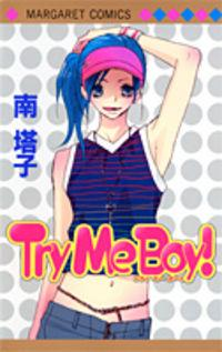 Try Me Boy! manga