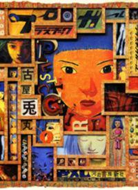 Plastic Girl (furuya Usamaru)