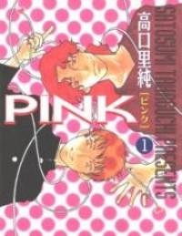 Pink (takaguchi Satosumi) manga