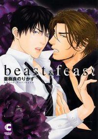 Beast & Feast manga