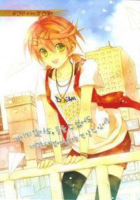 Shine At Your Fingertip Manhwa manga