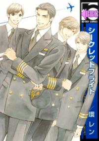 Secret Flight