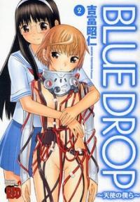 Blue Drop - Tenshi no Bokura manga