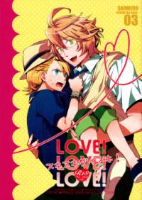 Uta no Prince-sama dj - Love Love Love