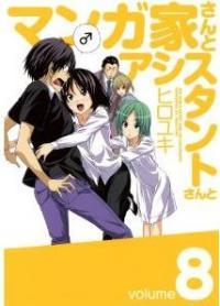 Mangaka-san to Assistant