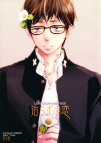 Ao no Exorcist dj - Love Does Not Heal
