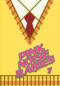 One Piece dj - Pink Noise Babies