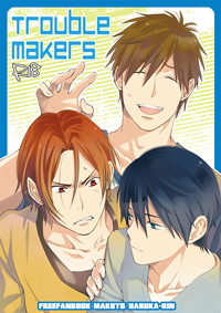 Free! dj - Trouble Makers
