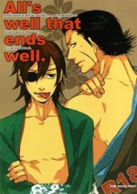 Sengoku Basara dj - All's Well That Ends Well.