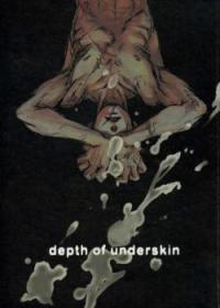 Sengoku Musou dj - Depth of Underskin