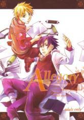 Naruto dj - Allegory manga