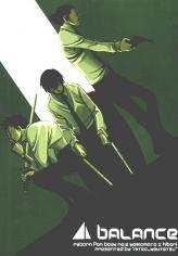 Katekyo Hitman Reborn! dj - Balance