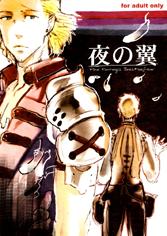 Final Fantasy XII dj - Yoru no Tsubasa