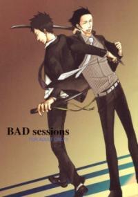Katekyo Hitman Reborn! dj - Bad Sessions