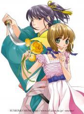 Sengoku Danshi Hana no Ran manga