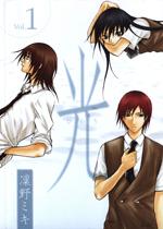 Hikari manga