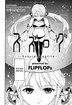 Suzuro's Logfile