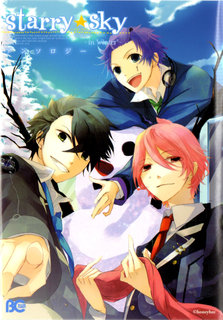 Starry Sky - In Winter (Anthol...* manga