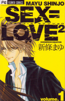 Sex=Love2 manga