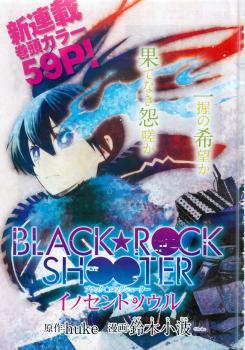 Black Rock Shooter - Innocent Soul manga