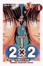 2x2 manga