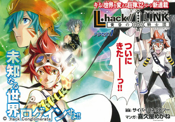 .hack//Link Twilight Knights
