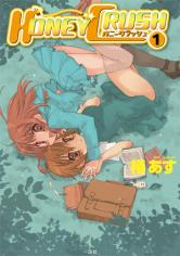 Honey Crush manga
