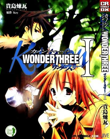 Wonderthree
