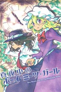 Touhou - Boy Meets Girl in the Midnight Hour (Doujinshi)