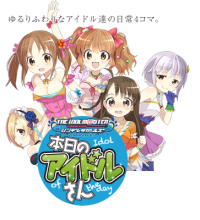 THE iDOLM@STER Cinderella Girls - Honjitsu no Dereraji-san