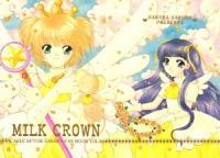 Cardcaptor Sakura - Milk Crown (Doujinshi)