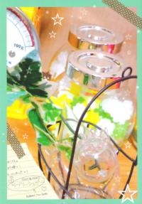 Katekyo Hitman Reborn! - Lovely Sugar (Doujinshi)