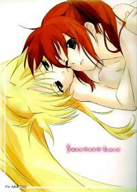 Mahou Shoujo Lyrical Nanoha - Sweetest Love (Doujinshi)