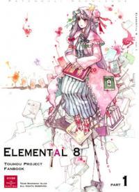 Touhou - Elemental 8 (Doujinshi)