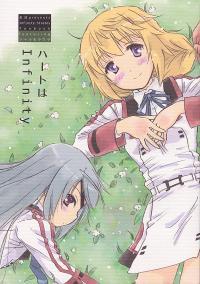 Infinite Stratos - Heart Is Infinity (Doujinshi)