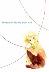 Mahou Shoujo Lyrical Nanoha - The reason why we are in love (Doujinshi)