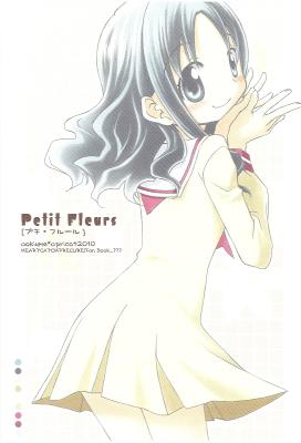 HeartCatch PreCure! - Petit Fleurs (Doujinshi)
